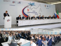 Задачи и проблемы отрасли обсудили на IV съезде авиапроизводители России