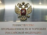 Поддержка авиастроения в России в 2021 году