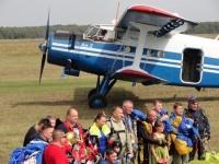 В Башкирии отметили День Воздушного Флота России