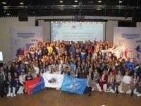 Форум в Сочи: стратегический резерв 2019