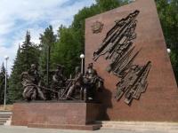 Уфа - город трудовой доблести и славы