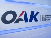 Технопарк для будущих авиастроителей